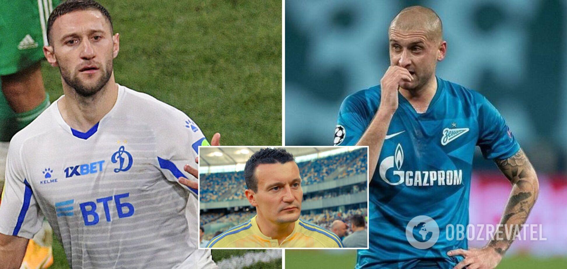 Українським футболістам у Росії порадили з'їздити до зони АТО