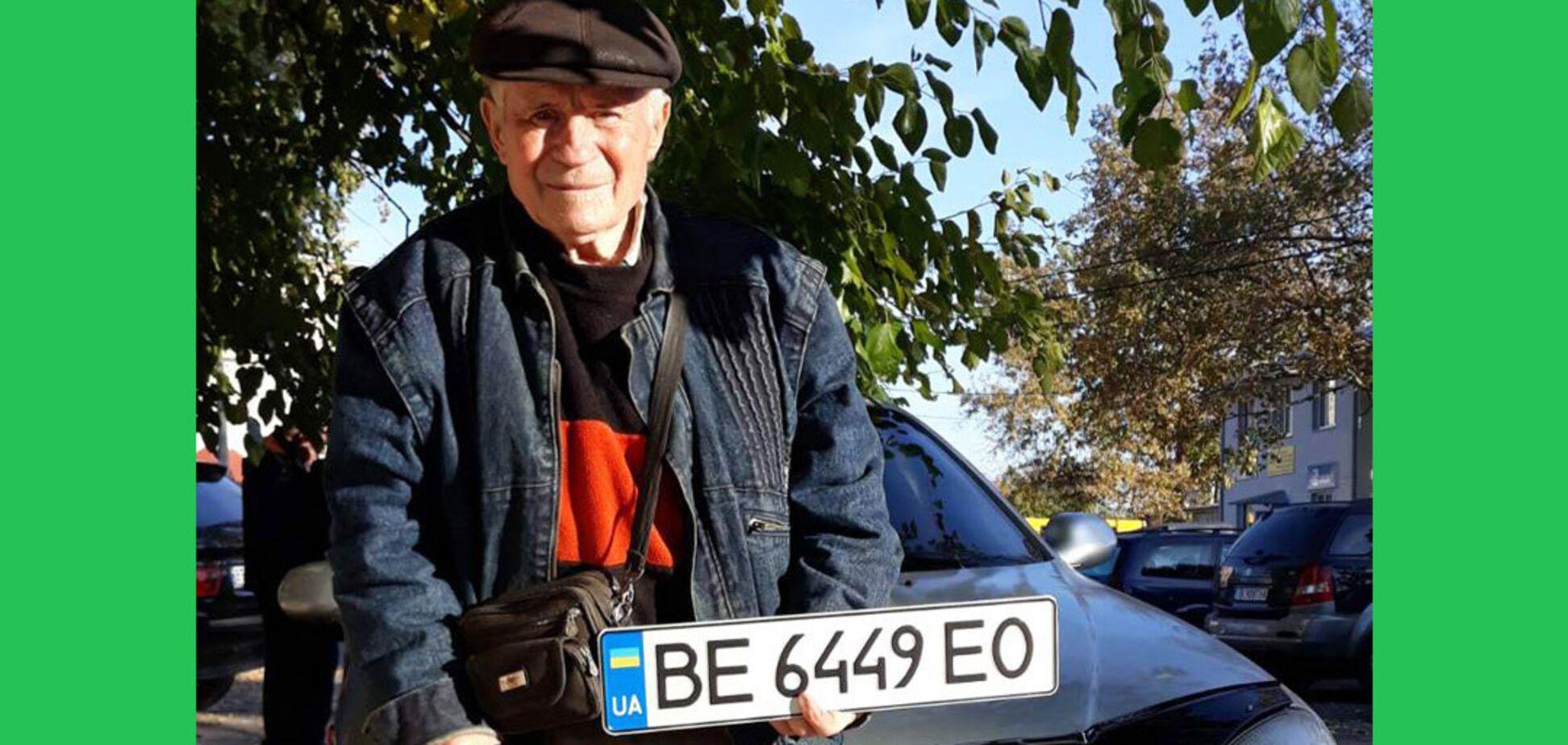 Авто у 91 рік: українець встановив незвичайний рекорд