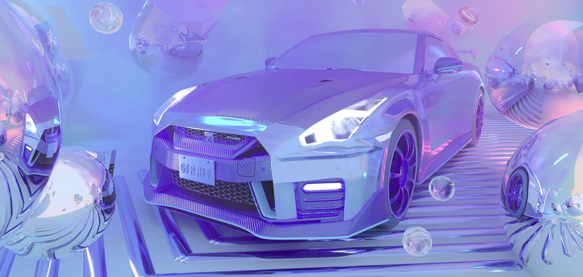 Віртуальний суперкар Nissan GT-R NFT продали за $2,3 млн