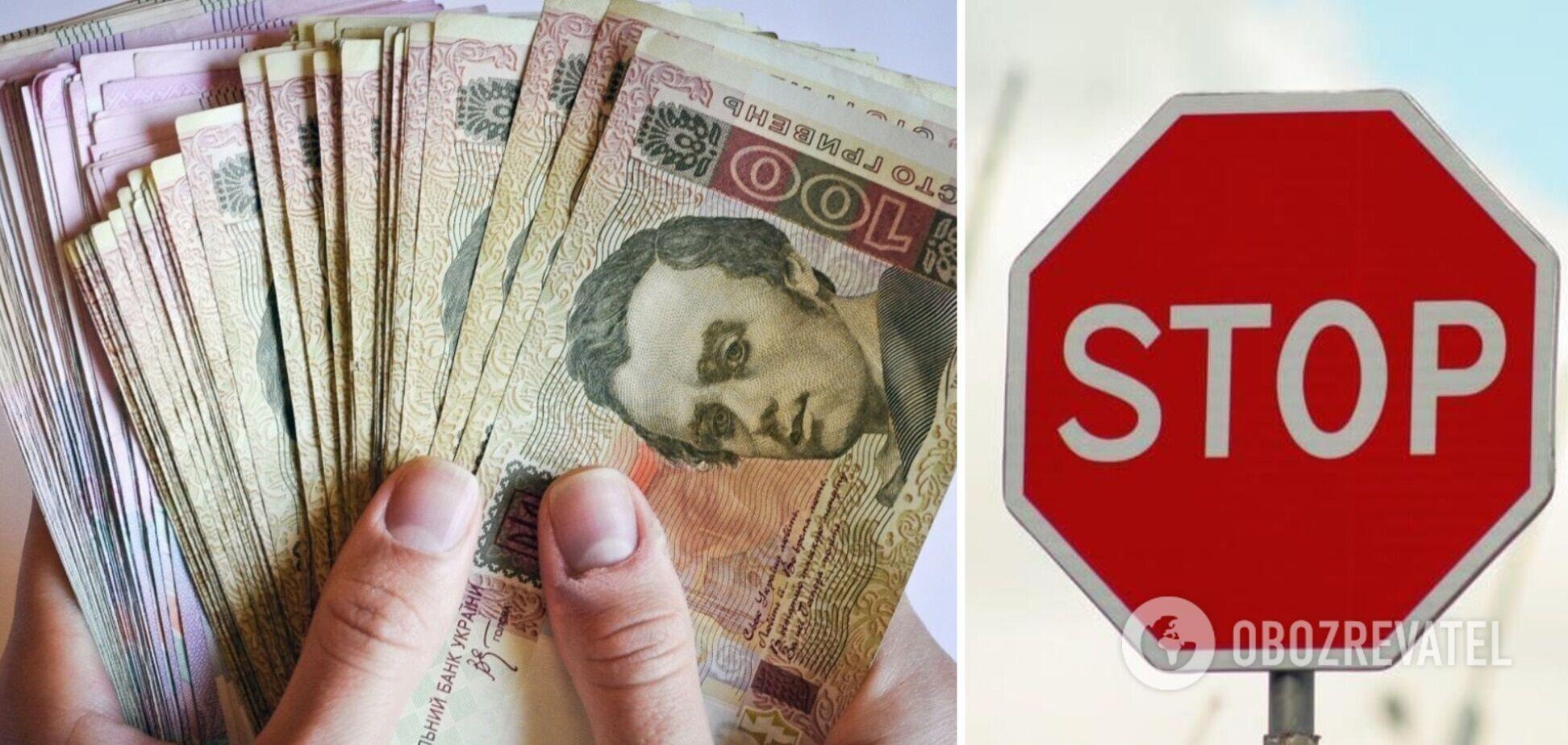 Нацкомісія оновила список ненадійних фінансових проєктів