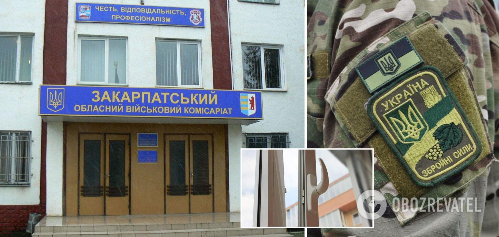 На Закарпатті призовник вистрибнув із вікна військкомату: з'ясувалися деталі НП