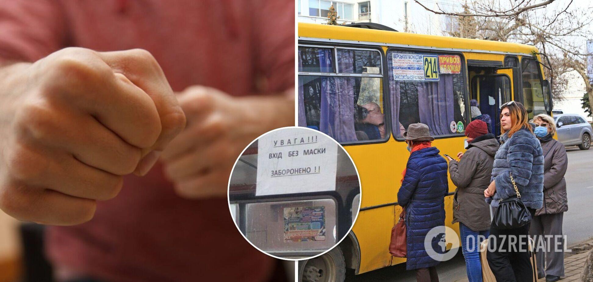 В Одесі пасажир вчинив бійку із водієм маршрутки через маску. Відео