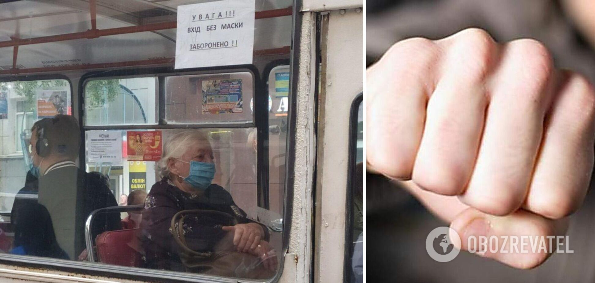 В Одесі чоловік влаштував бійку з водієм маршрутки через маску