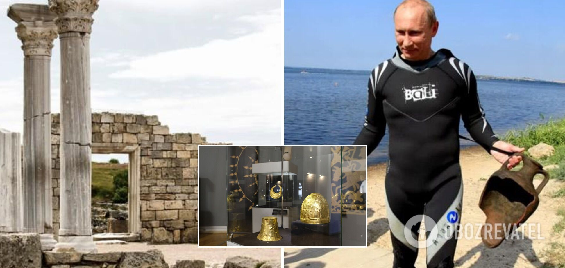 Фиаско оккупантов. Украина вернула 'золото скифов' – вернет и Крым