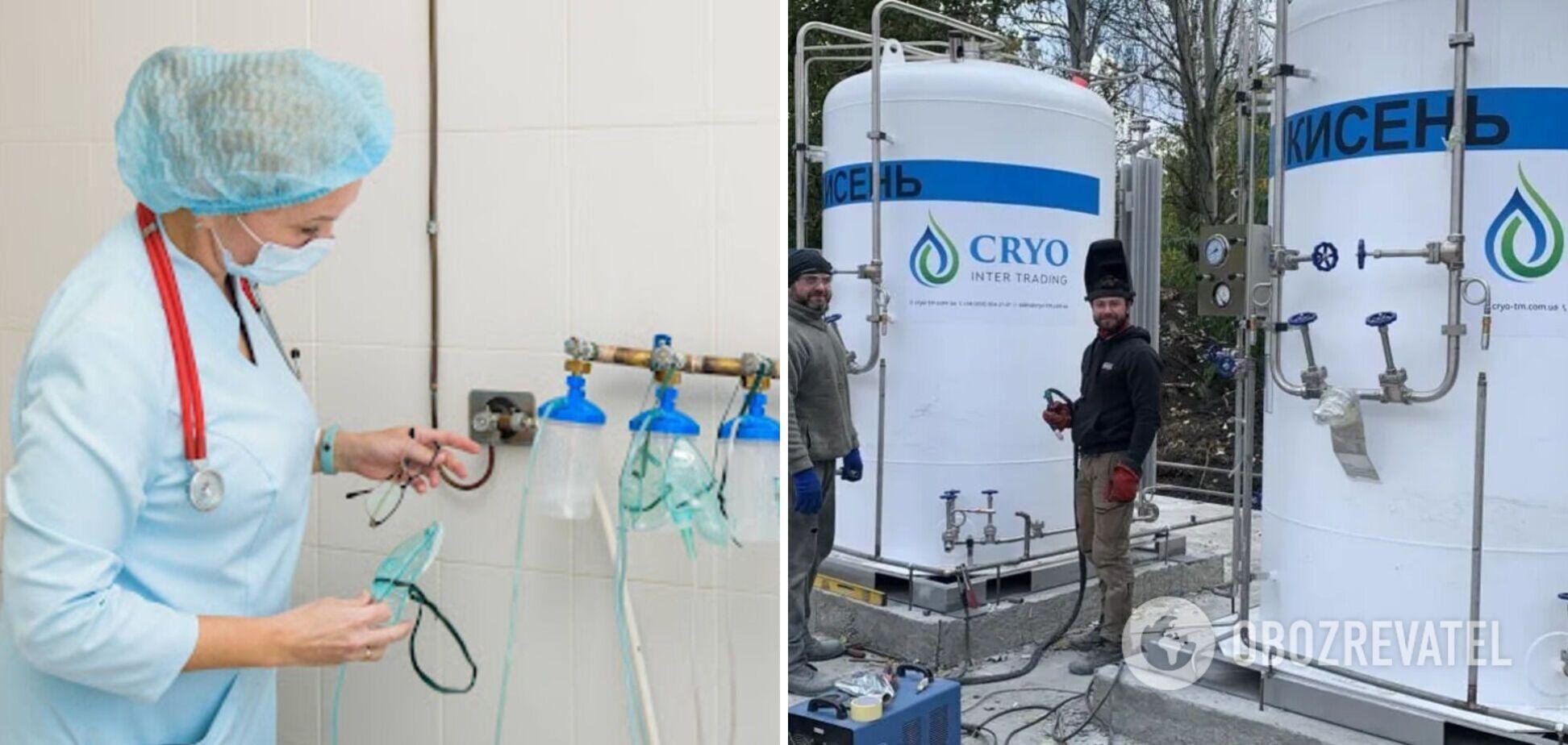 Метинвест будет бесплатно поставлять кислород для больных COVID-19 еще в две области