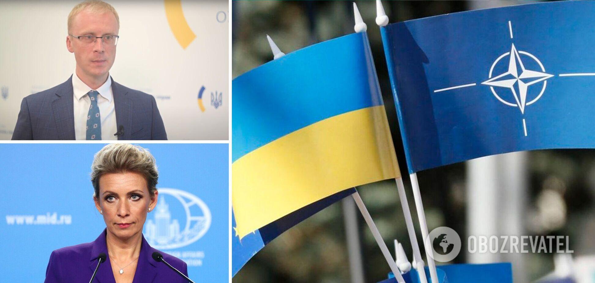 У МЗС України потролили РФ: має рахувати не місця дислокації військових НАТО