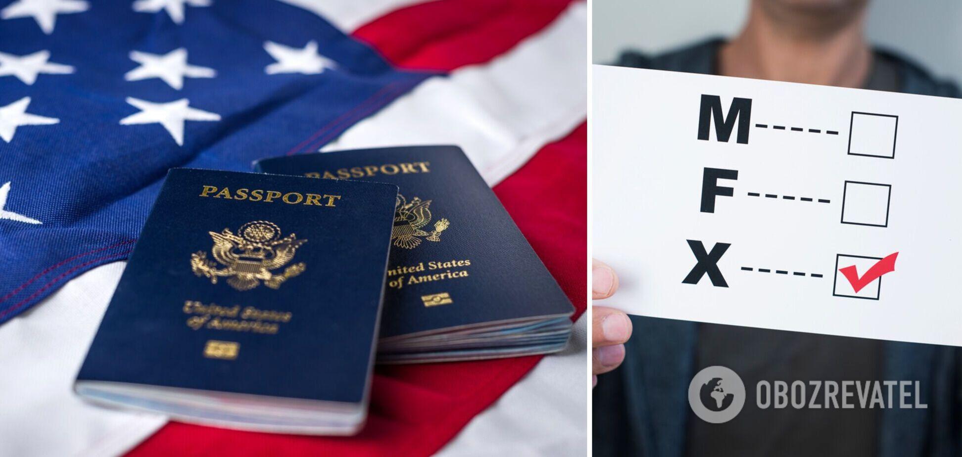 У США вперше видали паспорт із гендерною відміткою 'Х': що це означає