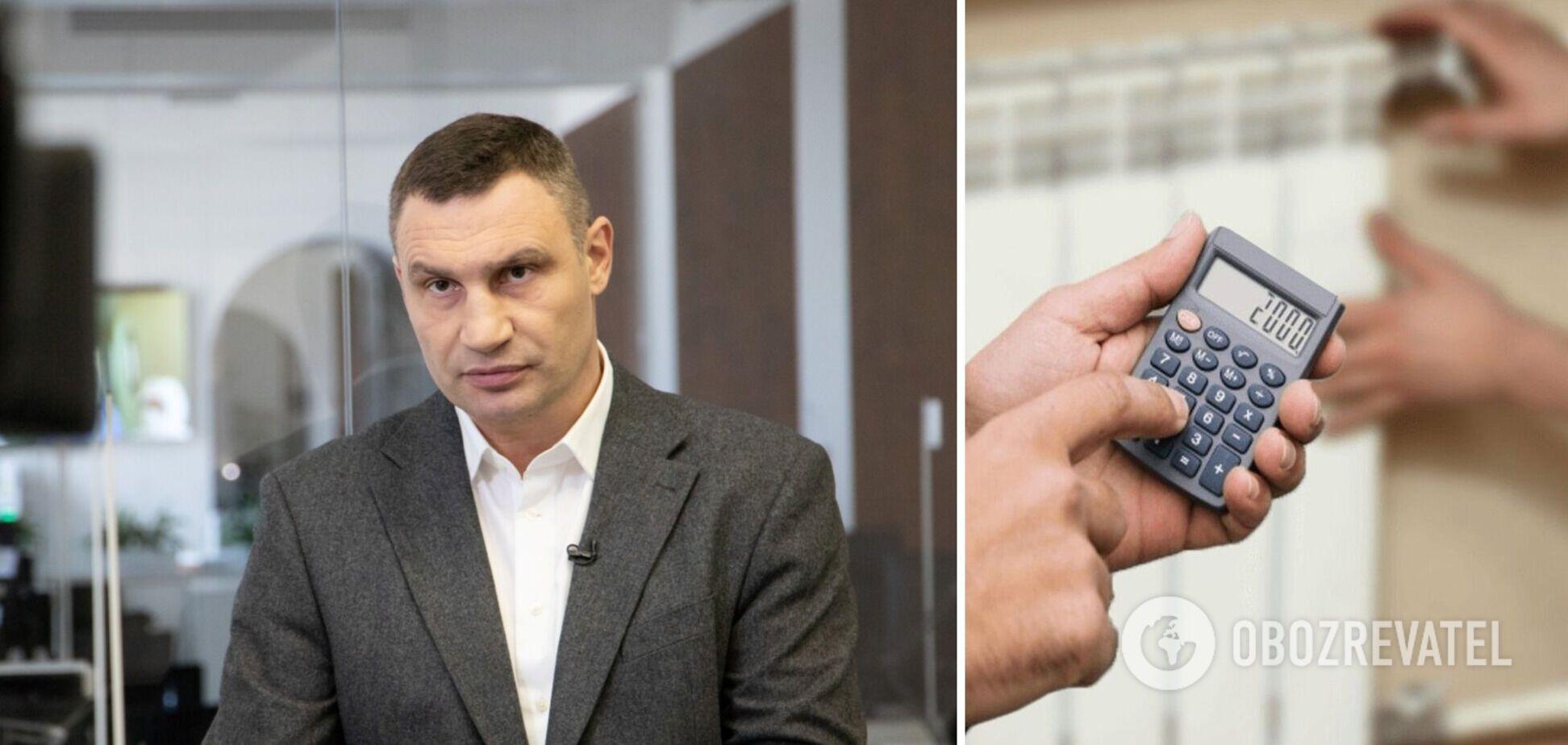 Столичные власти сделали все, чтобы тарифы для киевлян не поднимались, – Кличко