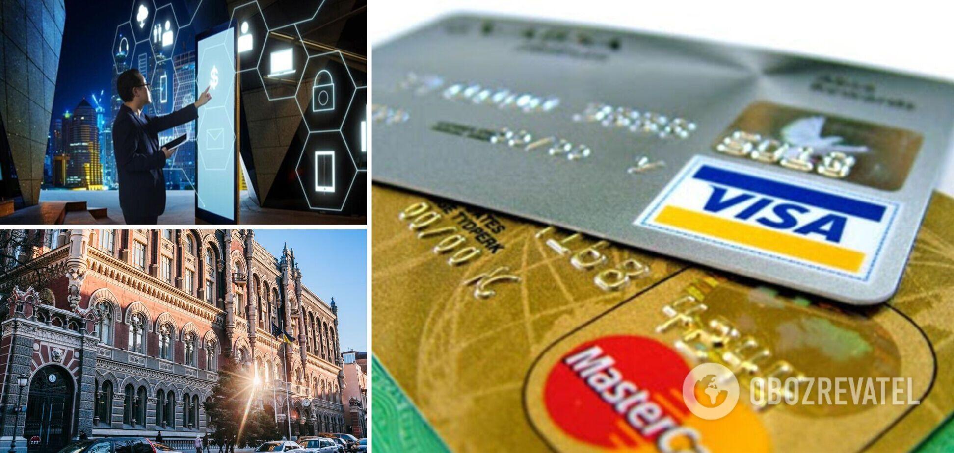 Как изменится ситуация в банковской сфере