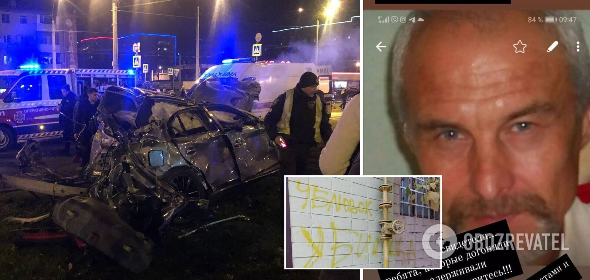 Син загиблого сказав, що тато був досвідченим та уважним водієм