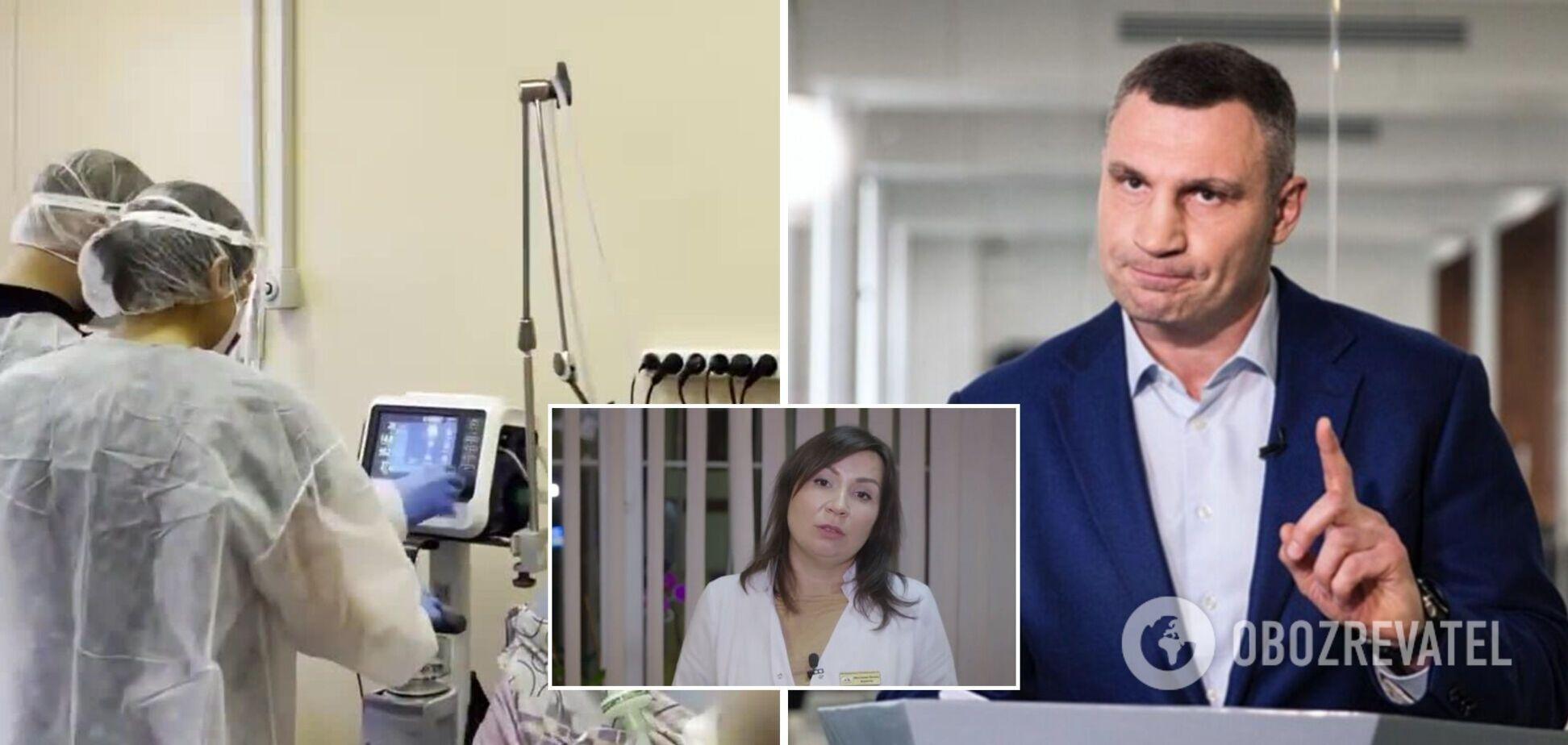 Кличко показав відео зі столичної коронавірусної лікарні
