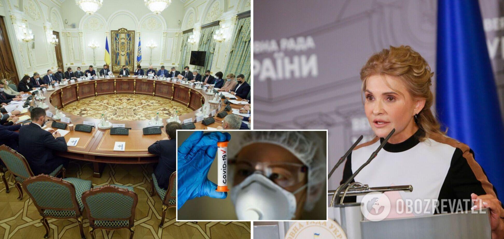 Тимошенко вимагає термінового засідання РНБО