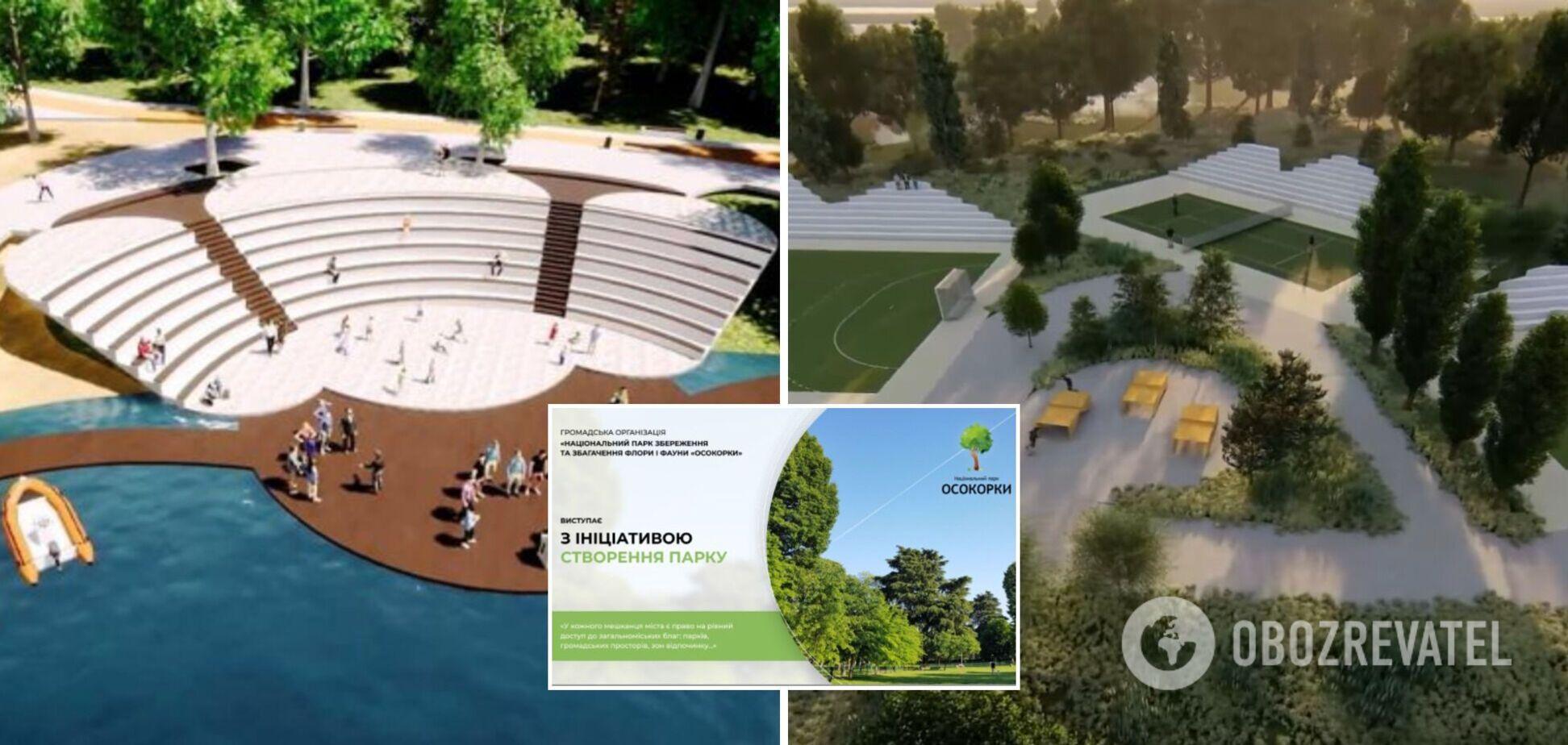 Екоактивісти ініціювали створення парку на Осокорках у Києві