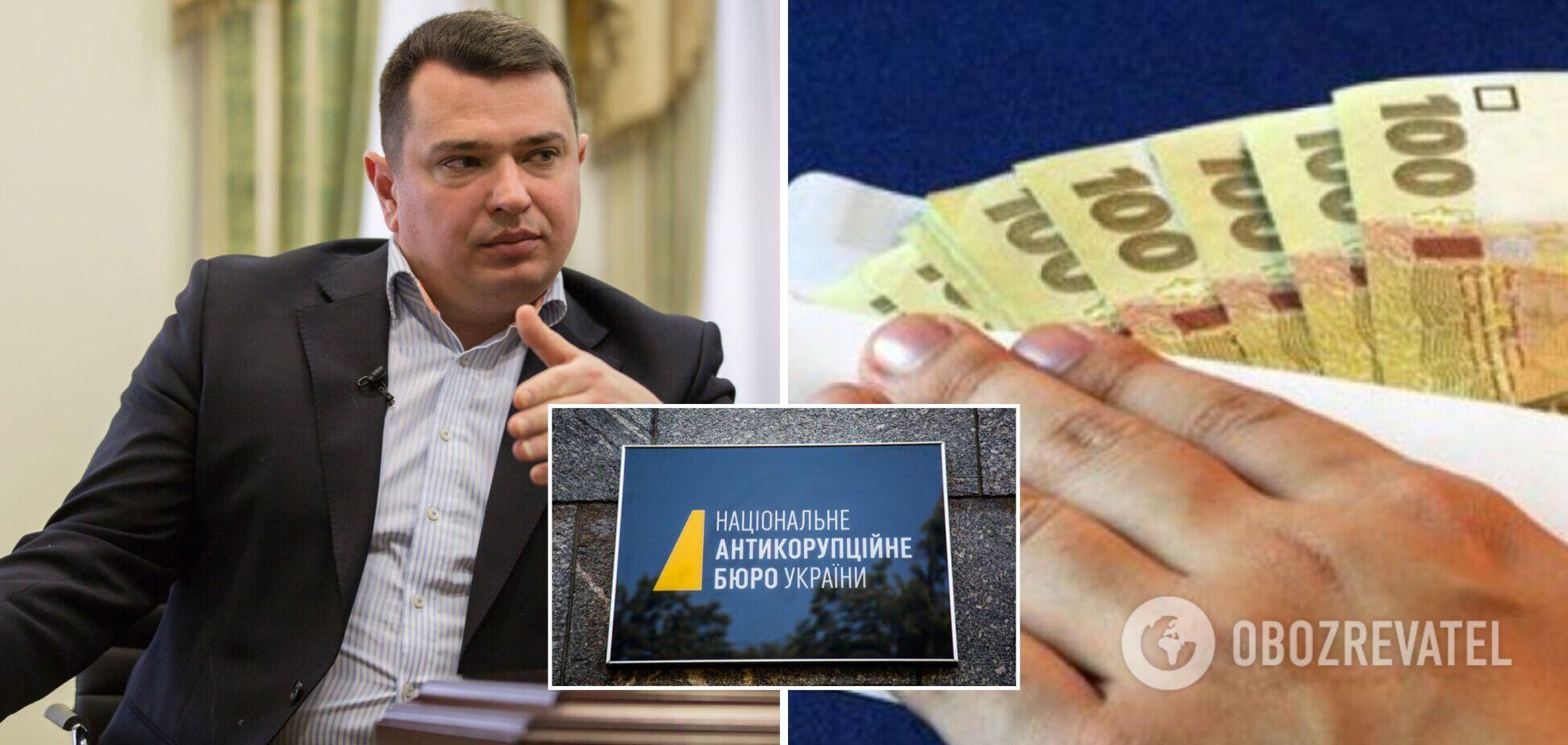 В НАБУ находится более десятка заявлений по поводу денег 'в конвертах' для нардепов