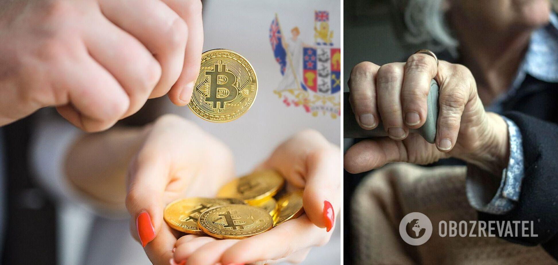 Пенсійні фонди починають експериментувати із криптовалютами