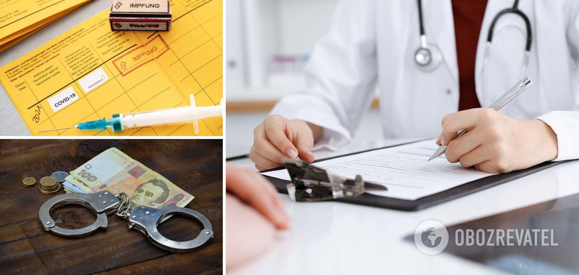 У Сумах викрито лікаря, який торгував підробленими COVID-сертифікатами. Фото