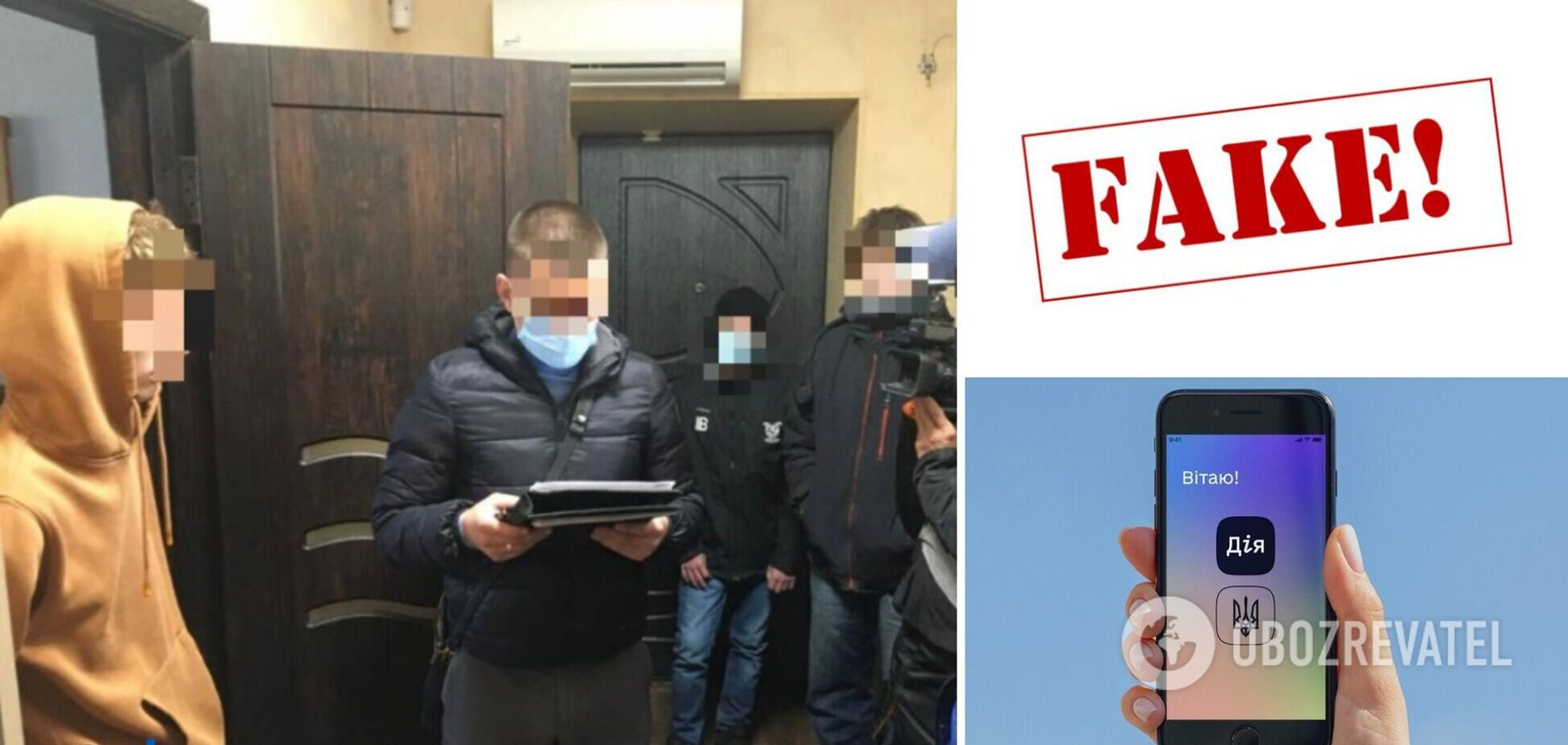 Розробником підробленої Дії виявився 21-річний українець