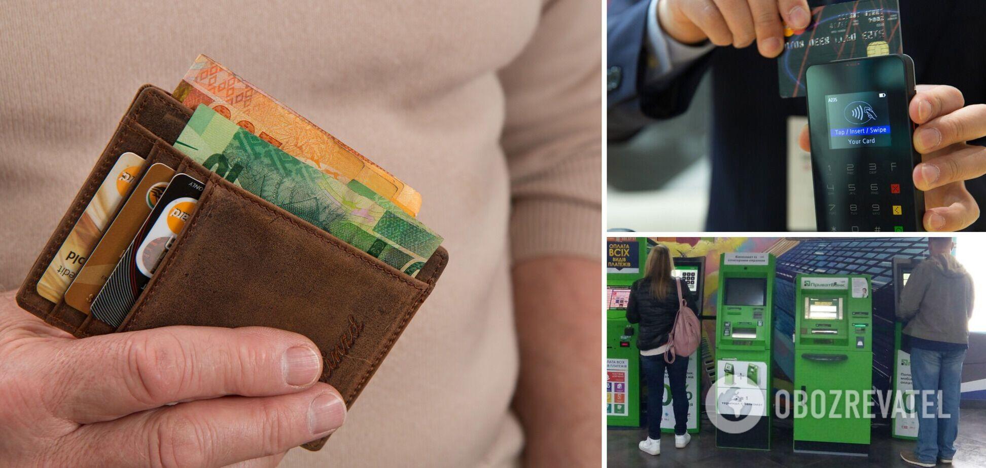 Украинцы могут потерять деньги из-за старых банковских карт