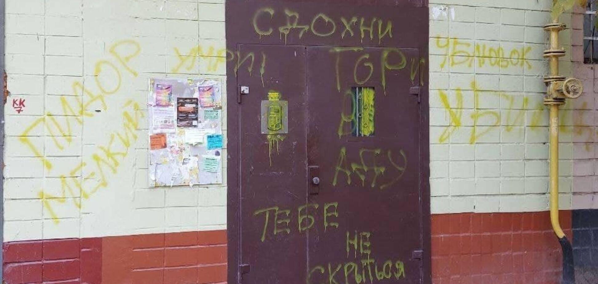 У Харкові розписали стіни будинку, в якому нібито мешкає винуватець смертельної ДТП