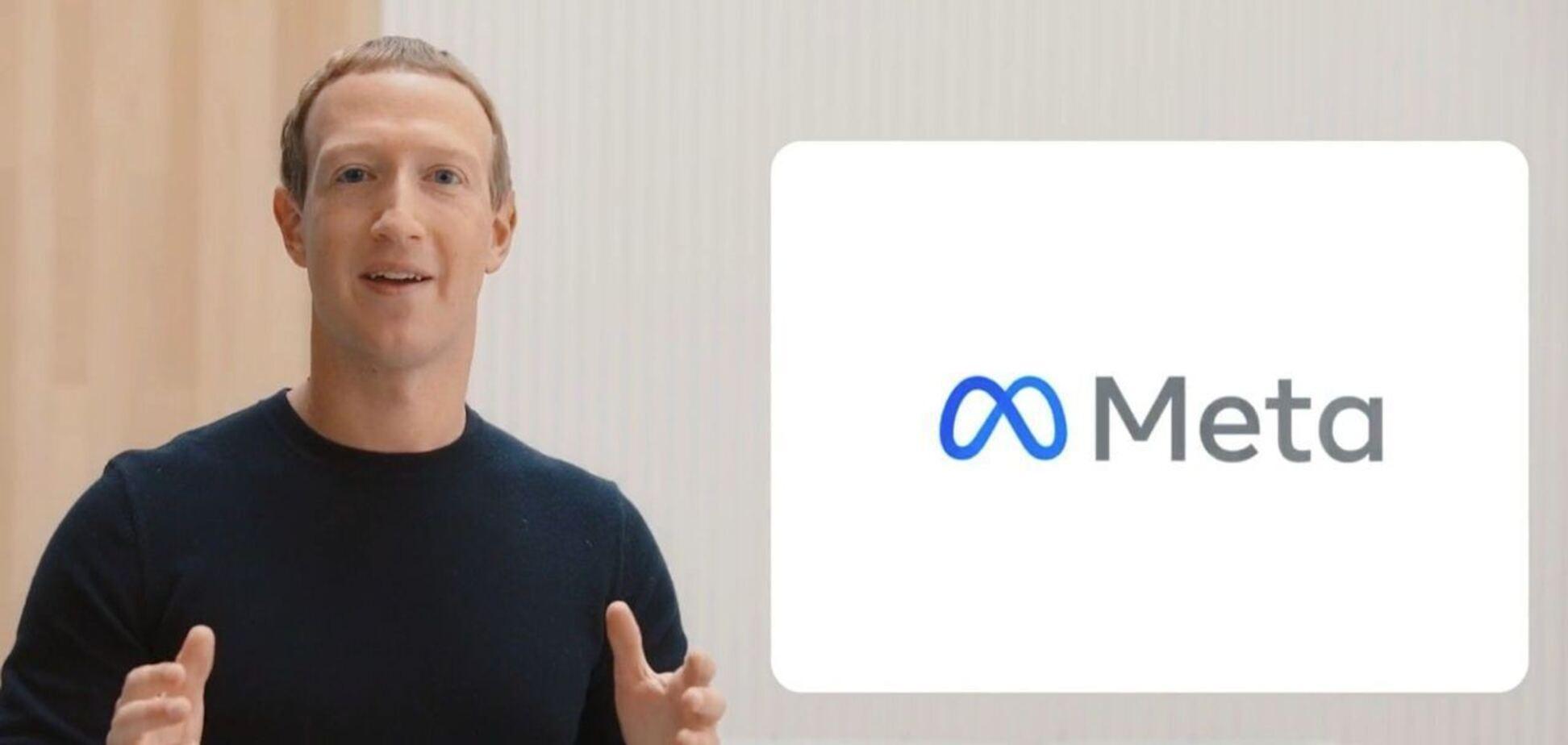 Facebook официально сменила название
