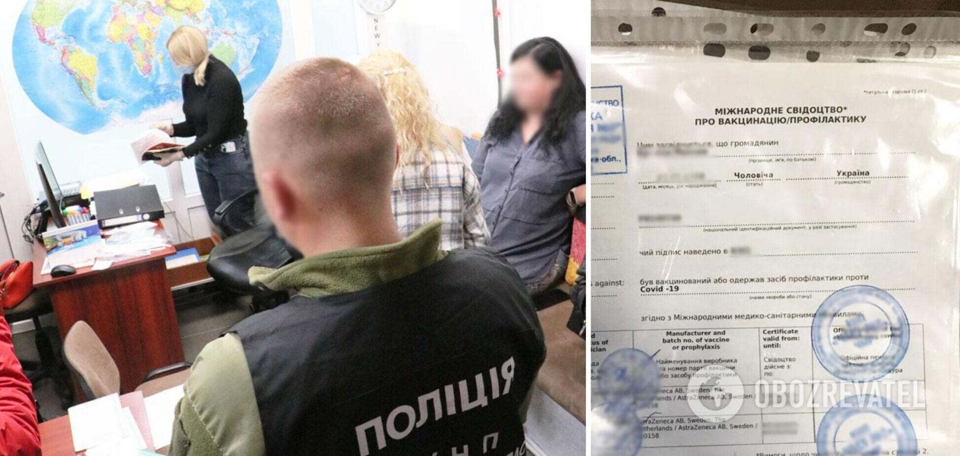 У турагентстві в Чернігові клієнтам пропонували купити COVID-сертифікат