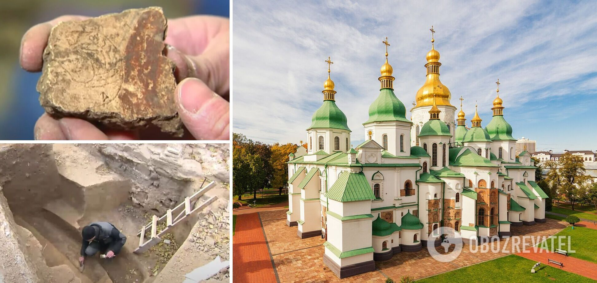 Археологи продовжують розкопувати унікальні знахідки