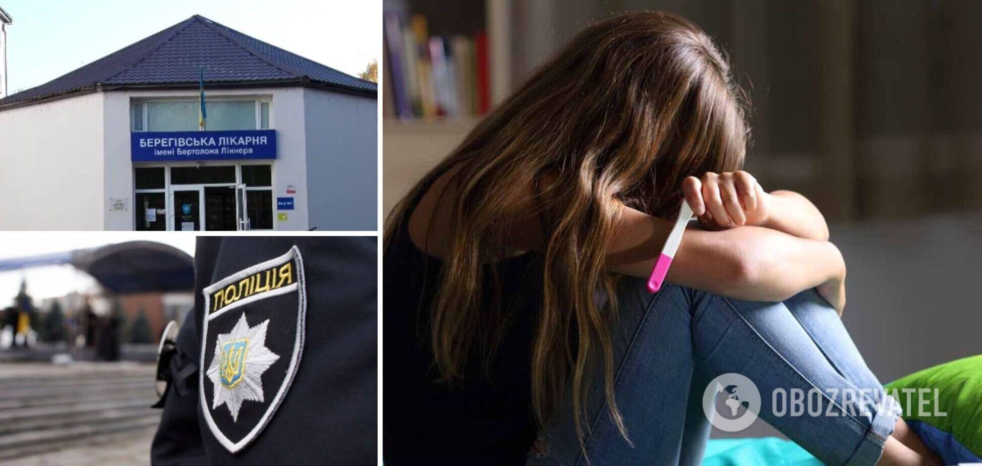 Поліція порушила кримінальну справу через вагітність 11-річної дівчинки на Закарпатті: що загрожує батьку