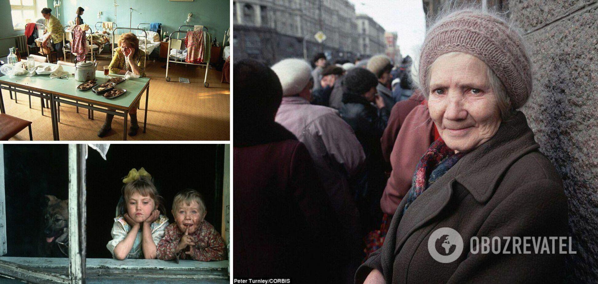 Нищета и безысходность. Ужасы последних месяцев СССР