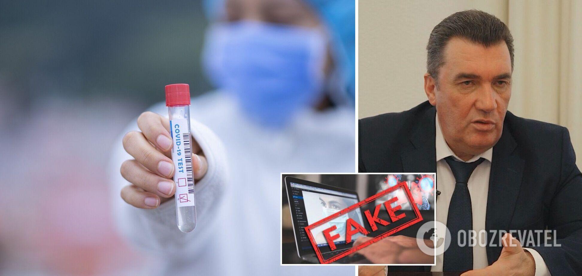 Россия с помощью соцсетей и церкви проводит кампанию против COVID-вакцинации украинцев, – Данилов