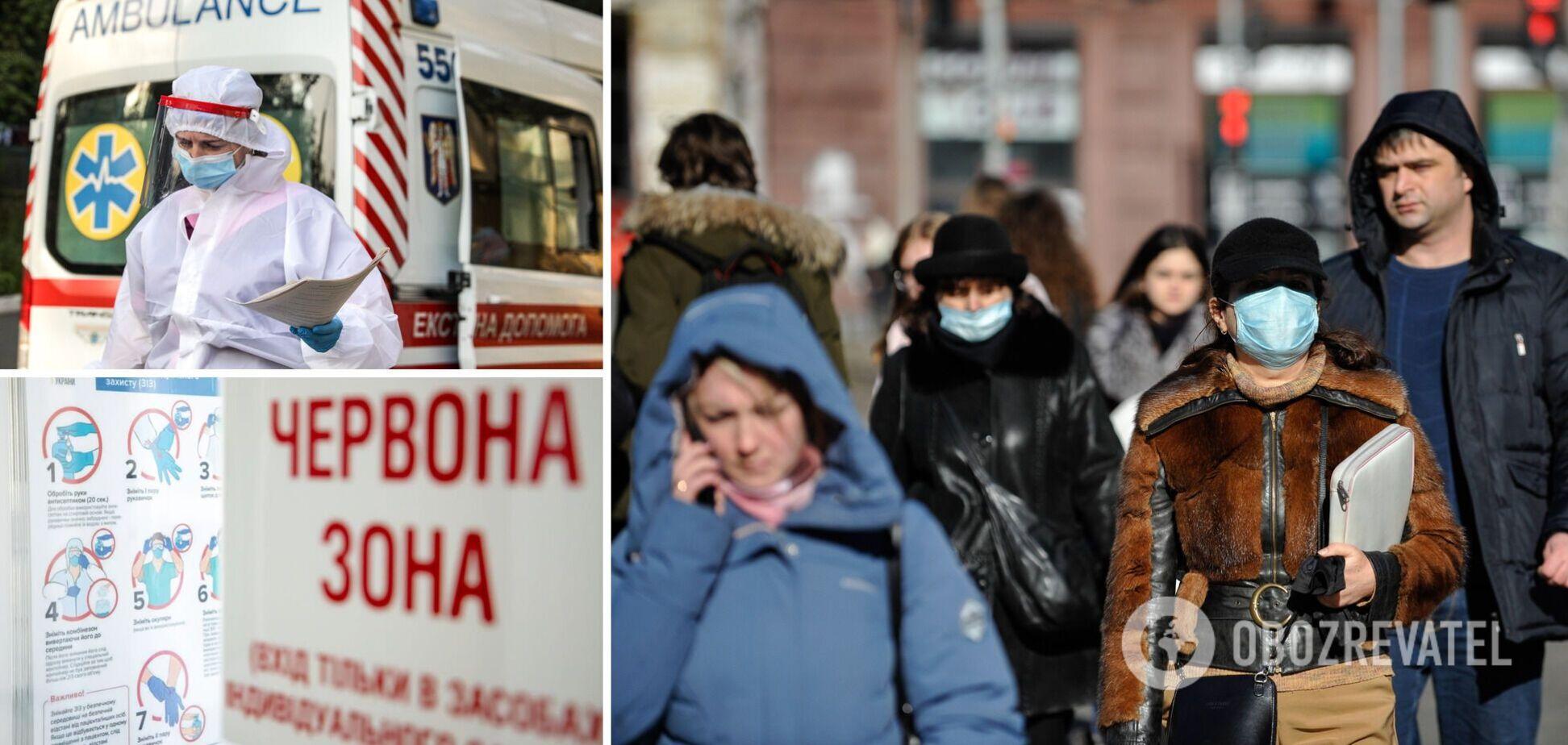 Киев официально отнесли к 'красной' зоне: названа дата усиления запретов
