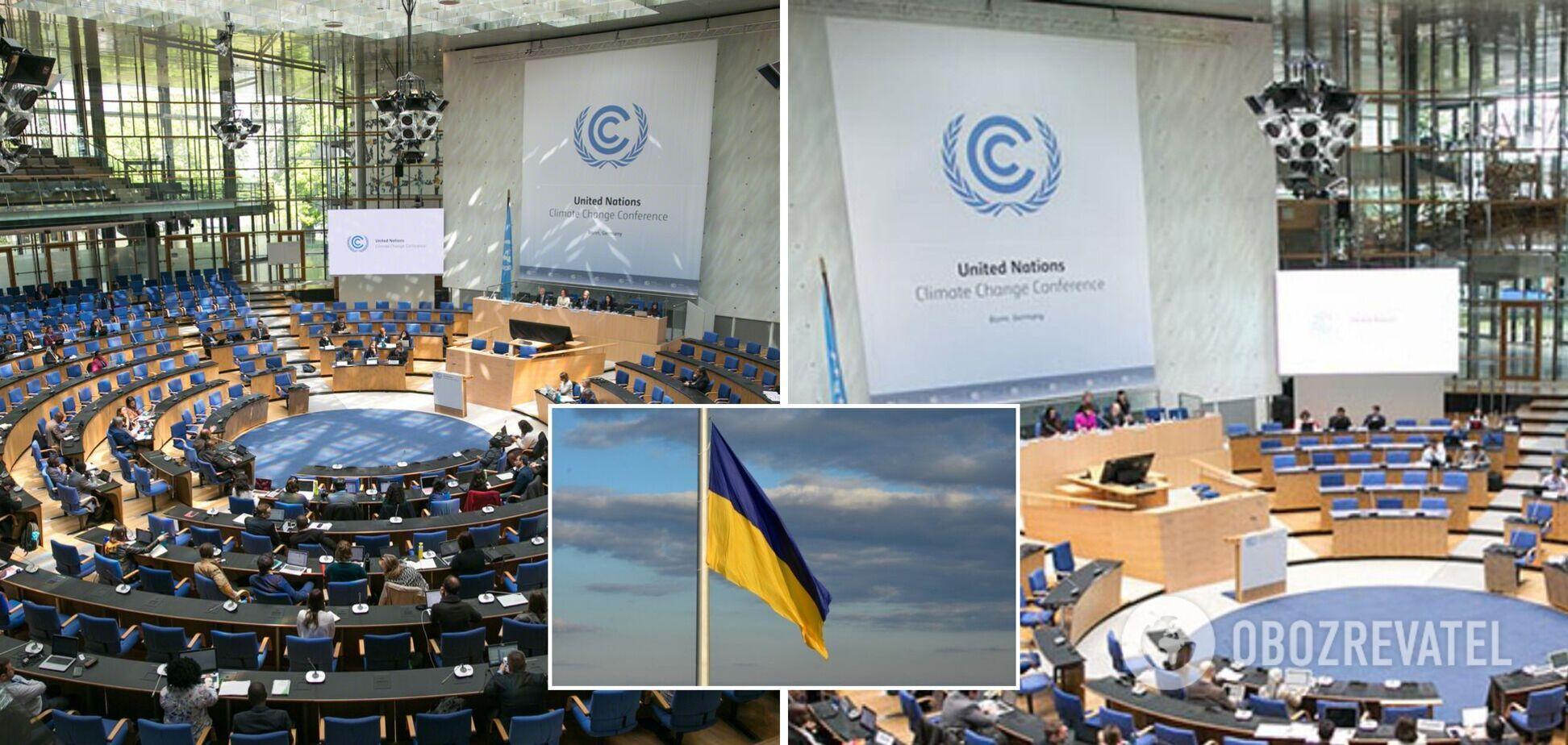 Украина впервые принимает участие в формате синергии бизнеса и власти в климатической конференции СОР26