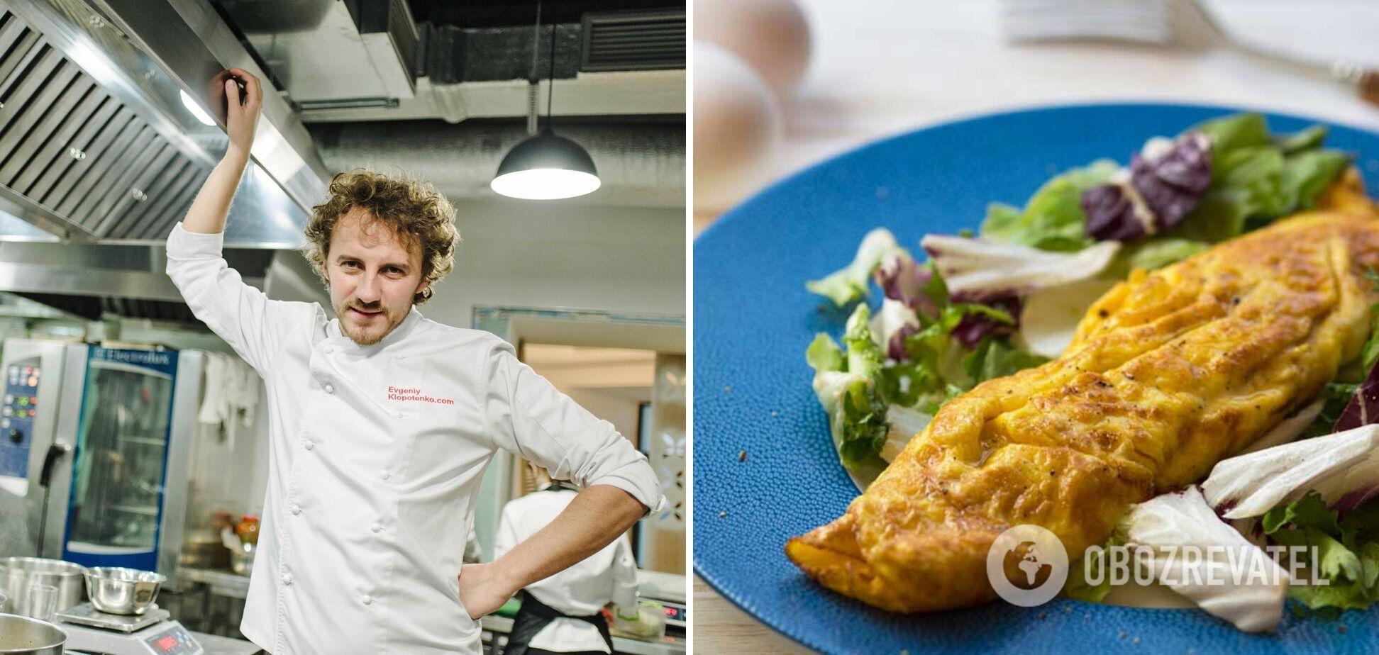 Євген Клопотенко поділився рецептом справжнього французького омлету