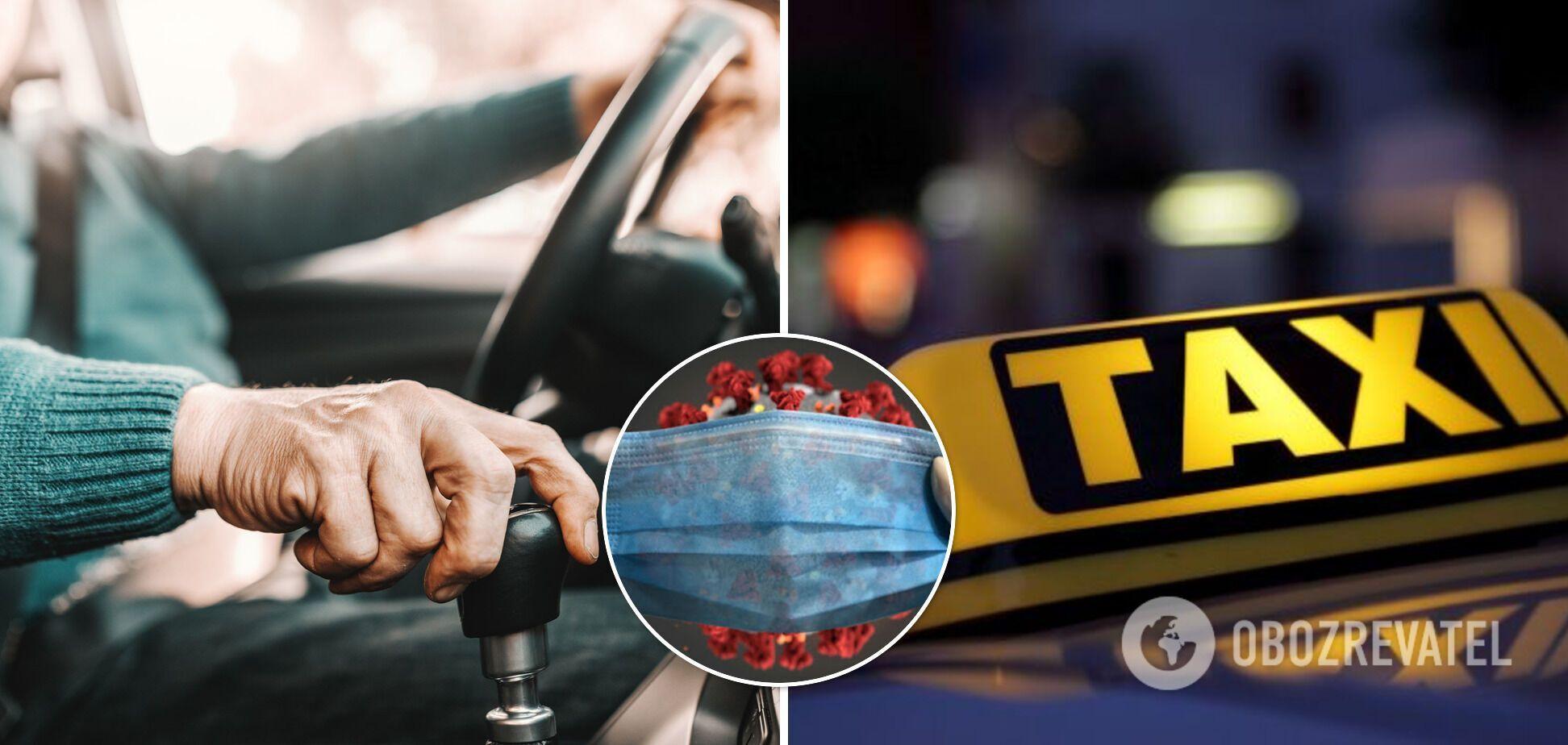 У Дніпрі водій таксі вигнав жінку із салону за те, що вона попросила його надягнути маску