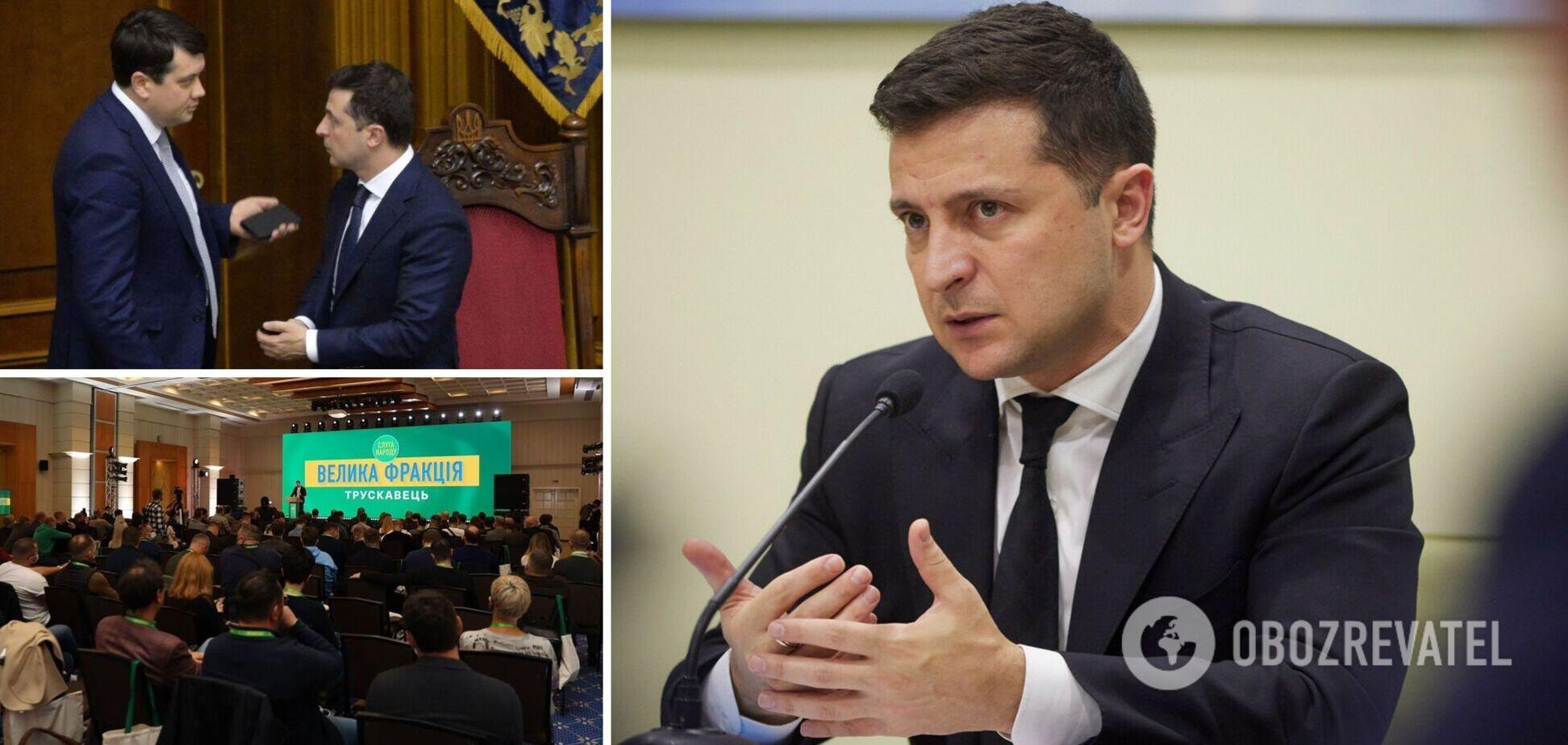Доля Разумкова, другий термін і зустріч із Путіним: головне з брифінгу Зеленського