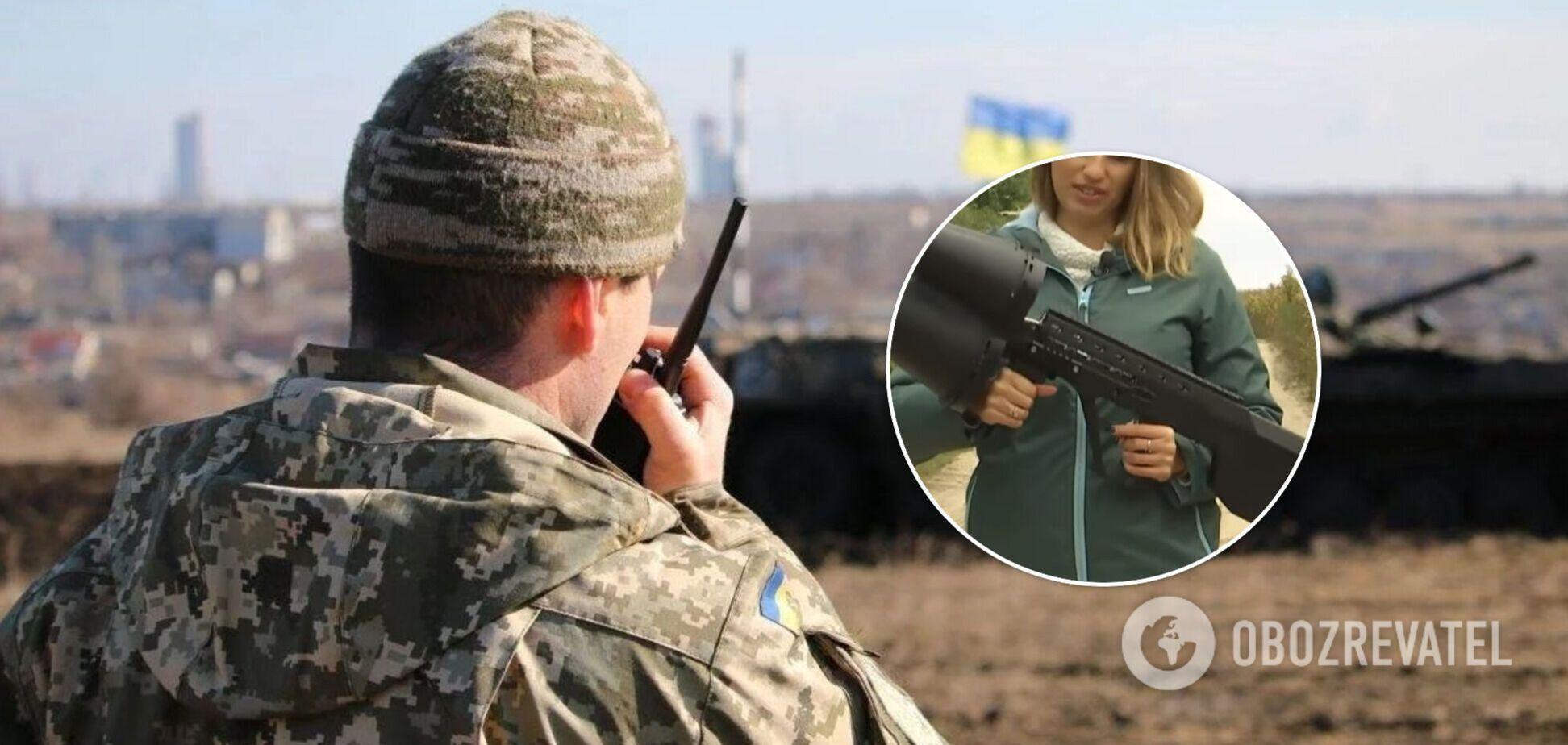 Паралізують ворожі БПЛА: військові ООС отримали антидронні гвинтівки. Відео