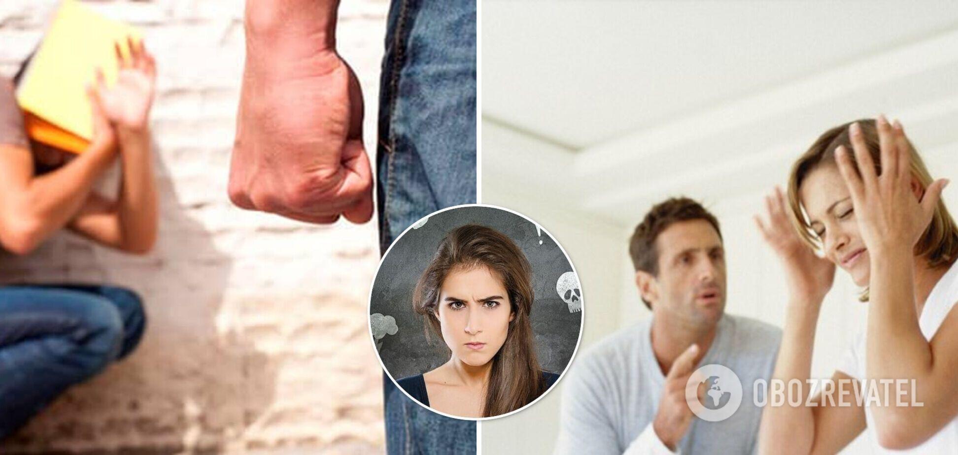 П'ять знаків зодіаку можуть проявляти жорстокість: вони не прощають образ