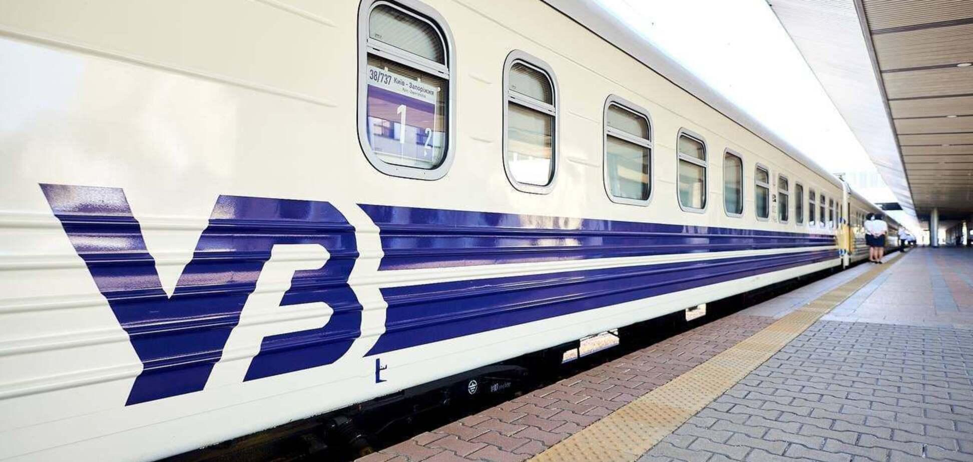 'Укрзалізниця' объявила о закупке поездов