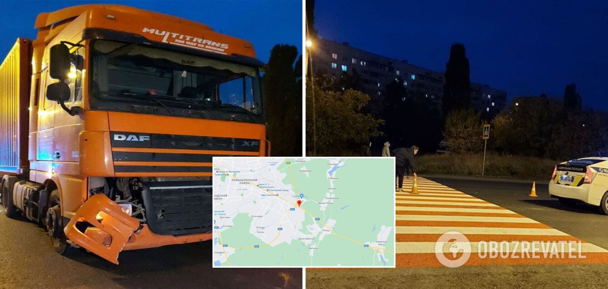 У Харкові вантажівка збила двох дітей на пішохідному переході. Фото і відео