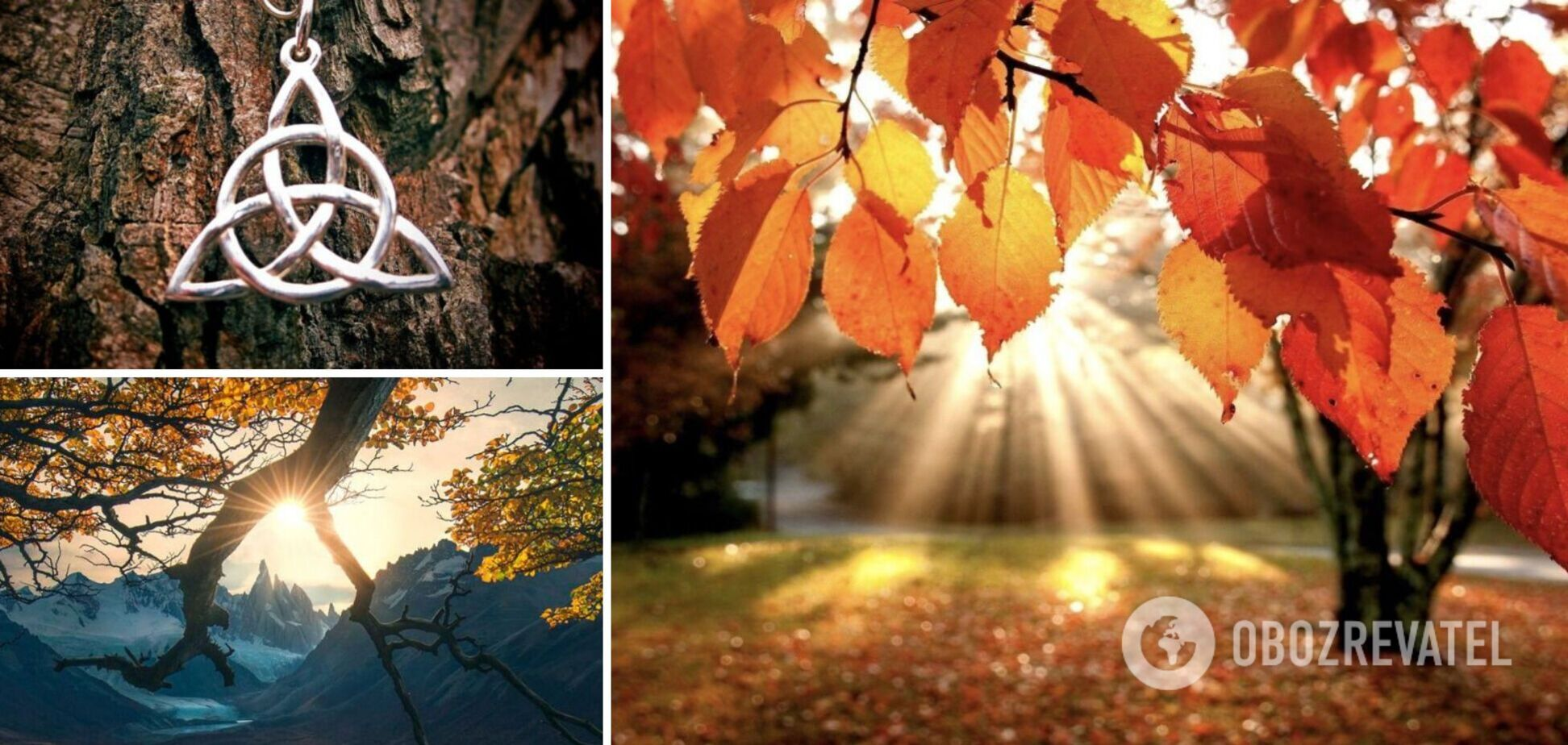 День Сили слов'ян 5 жовтня: змішайте воду з трьох джерел