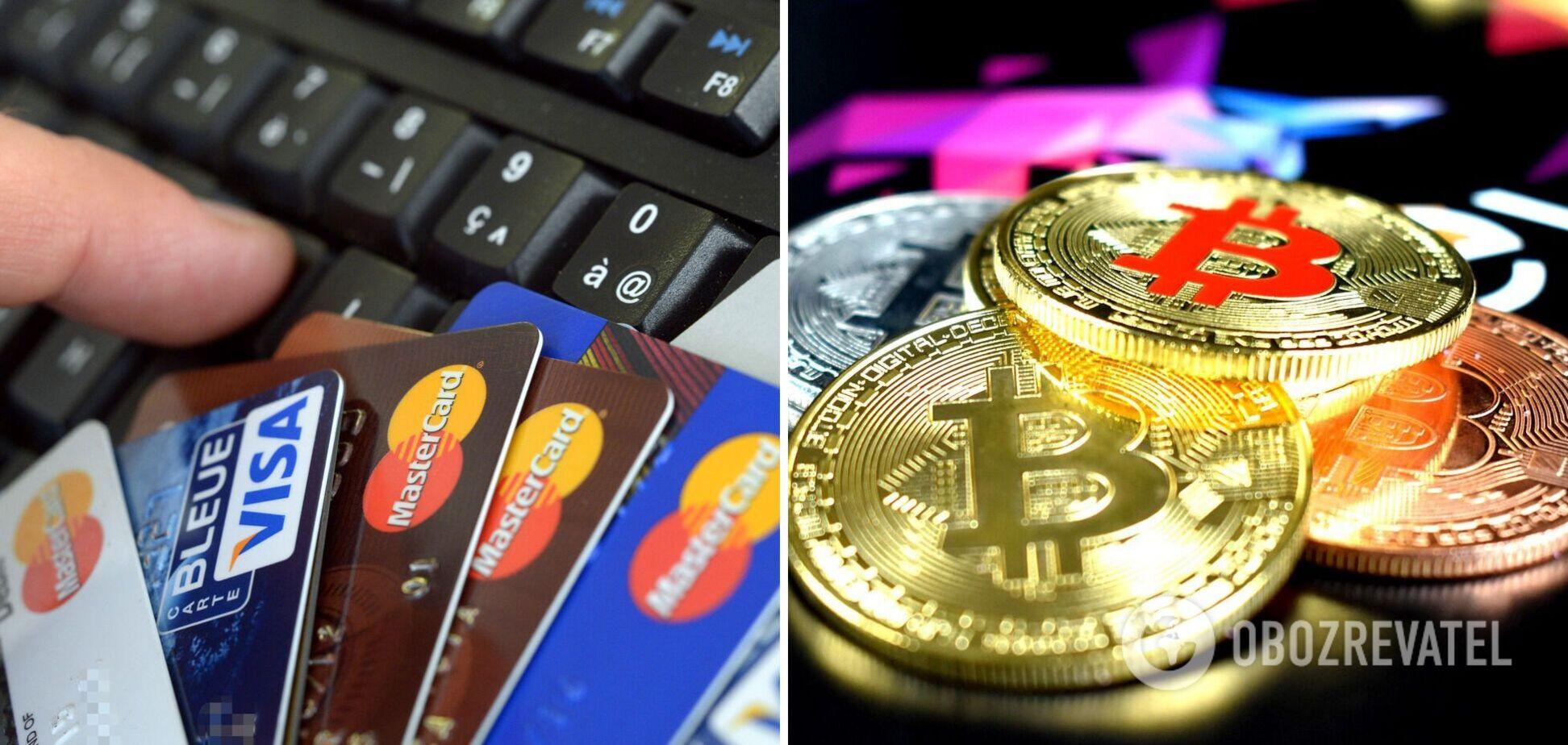 НБУ не дозволяє банкам випускати картки в криптовалюті