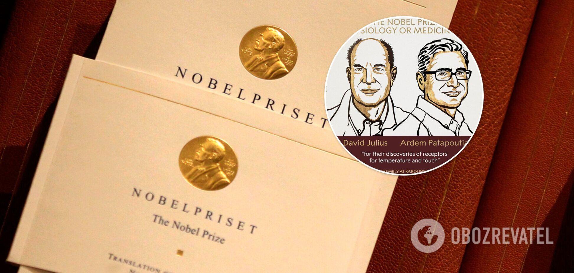 Названо імена лауреатів Нобелівської премії у галузі фізіології та медицини