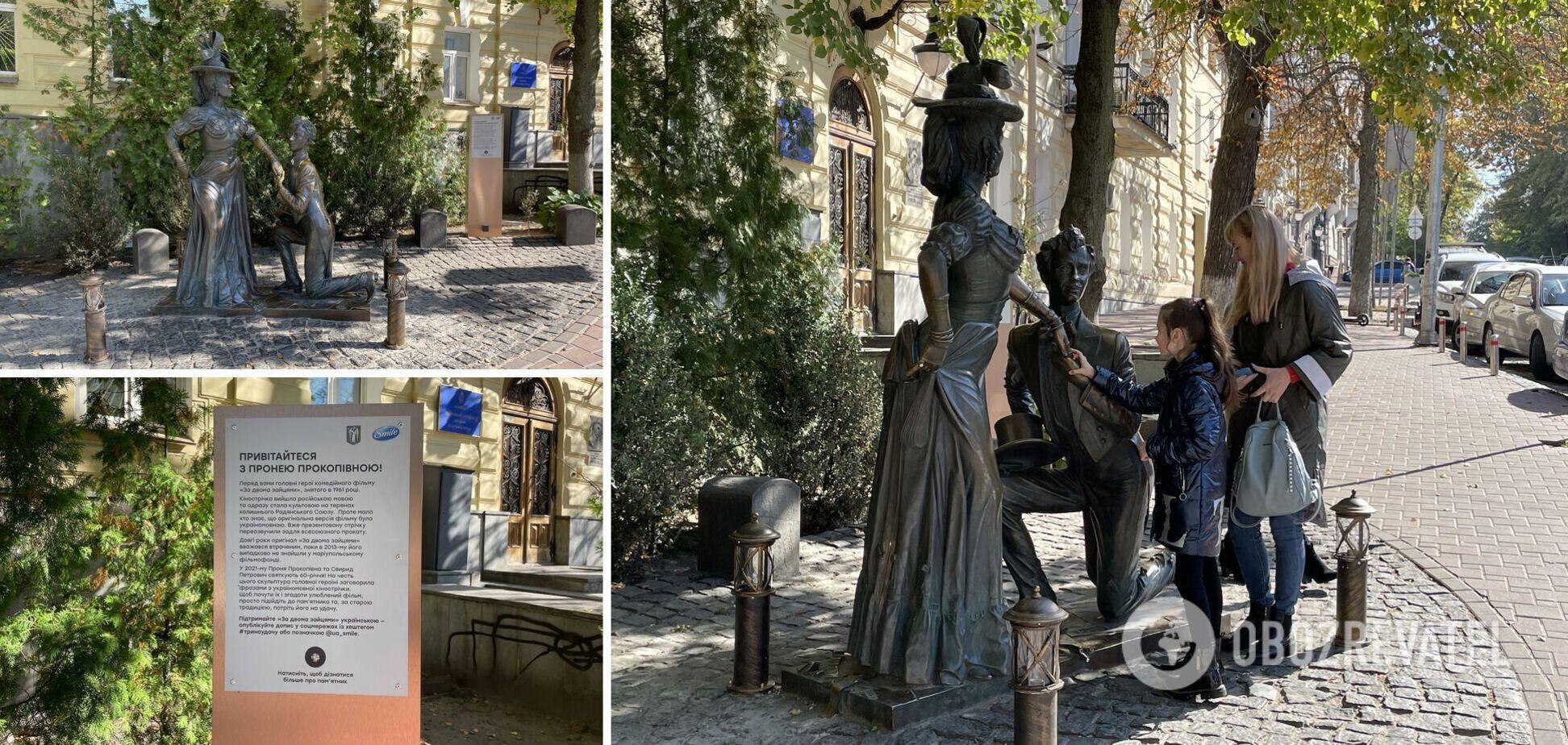 Скульптура буде говорити відомими фразами з фільму до 24 листопада