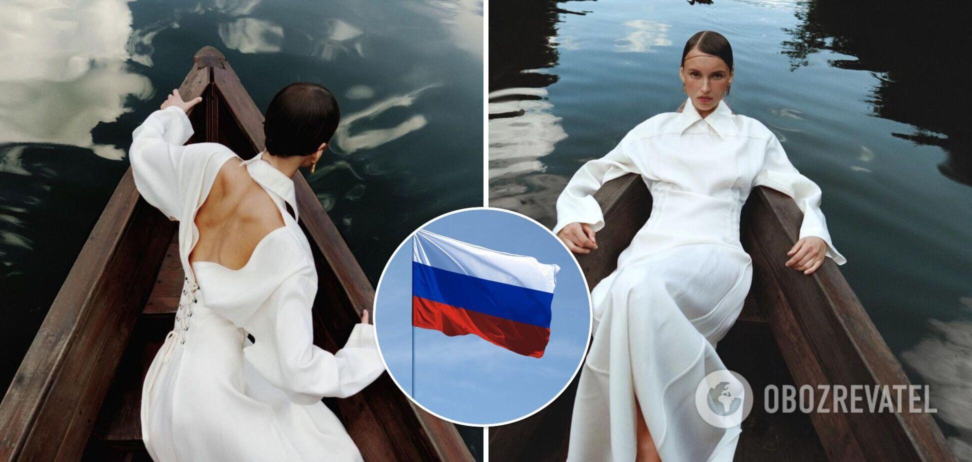 Російський журнал оскандалився обкладинкою, присвяченою 'дружбі' з Україною. Фото