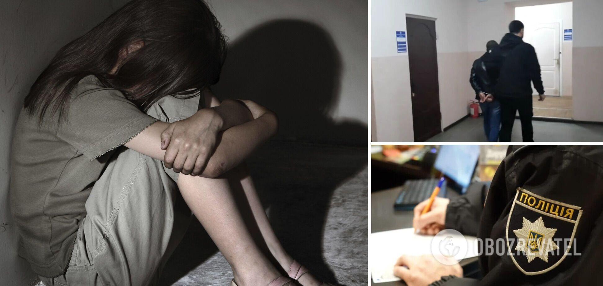 На Одещині поліцейські затримали чоловіка, який ґвалтував свою 7-річну падчерку. Відео