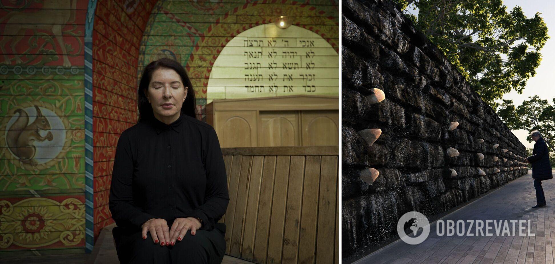 Меморіальний центр Голокосту презентує 'Кристалічну стіну плачу' Марини Абрамович: названо дату