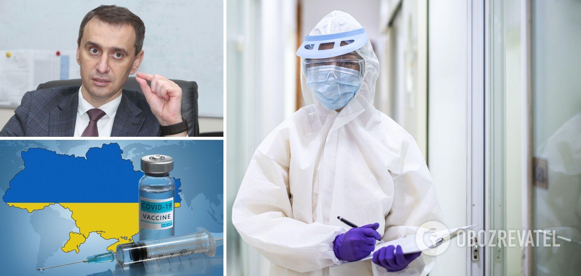 Минздрав провалил вакцинацию от COVID-19 в Украине