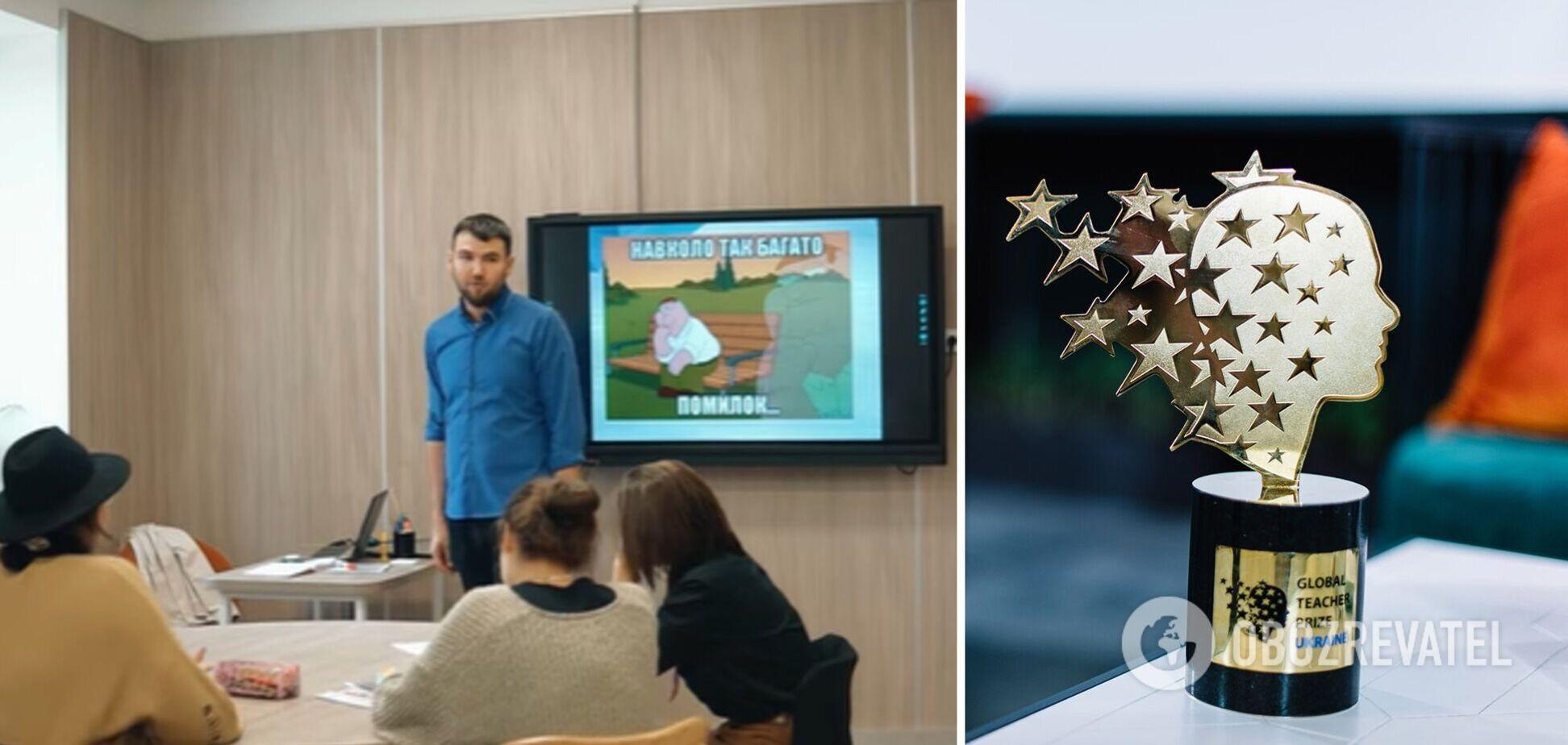 Артур Пройдаков мріє реалізувати проект міжобласних подорожей для школярів
