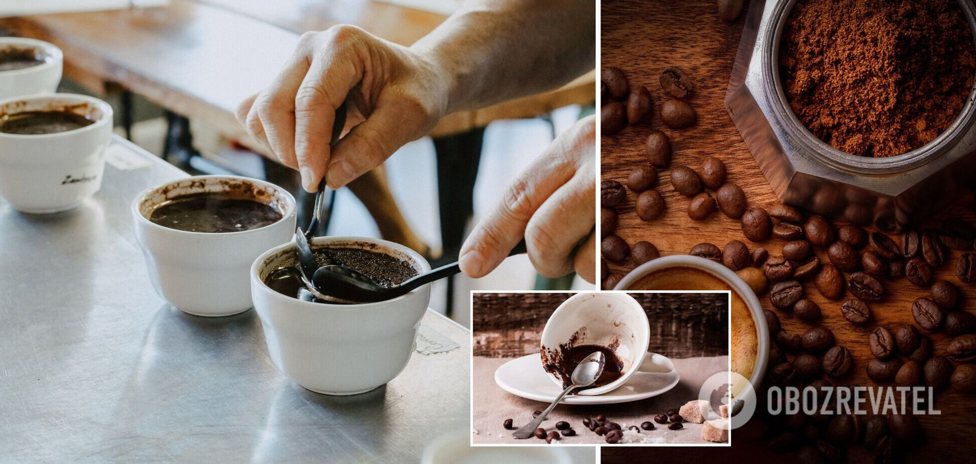 5 речей, які можна легко відчистити кавовою гущею