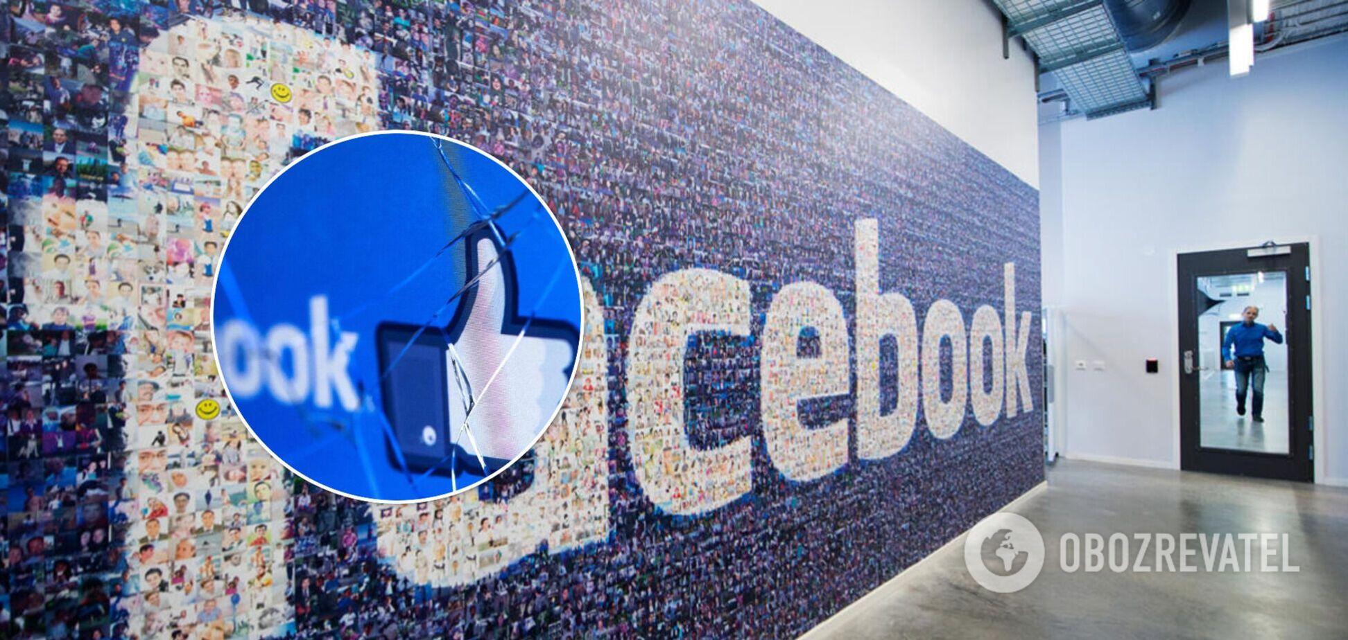 Заблокированы пропуска: сотрудники Facebook не могут попасть в офис – The New York Times