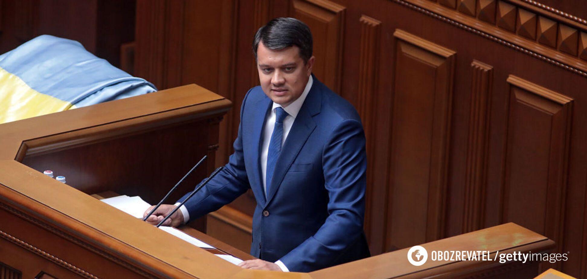 'Слуги народу' відмовилися від зустрічі з Разумковим: у партії дали пояснення